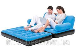 Надувной диван-трансформер 5 в 1 BestWay 67356 Голубой Comfort (Air-O-Space) (188x152x64) + насос 220V. Велюр.