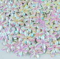 Пайетки Цветочки белые 13 мм с блеском АВ 3 гр.