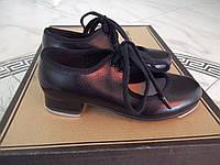 (26р-стелька 16см) Туфли для степа чечетки фирмы BLOCH (ТАИЛАНД) 16dc4e7dd8de3