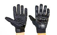 Мотоперчатки текстильные с закрытыми пальцами Madbike MAD-10-BK: пластик + текстиль, размер L-XXL