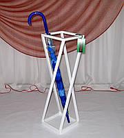 Зонтовница Модерн. Кованая подставка под зонты, белая, фото 1