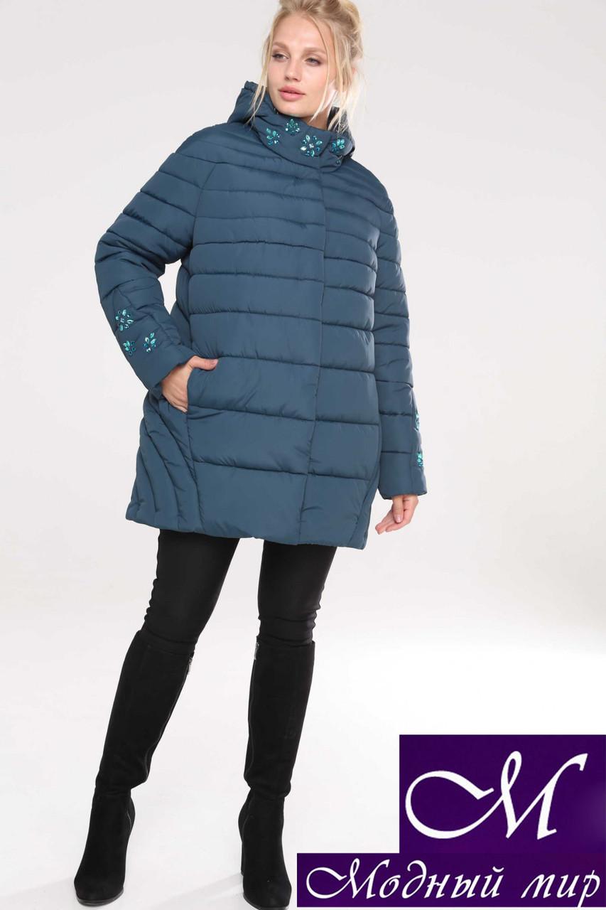 Женская теплая зимняя куртка (р. 44-62) арт. Марелла