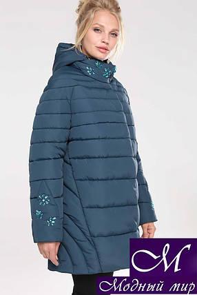 Женская теплая зимняя куртка (р. 44-62) арт. Марелла, фото 2