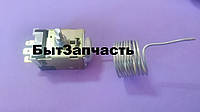 Термостат ТАМ-133-2М (китай)