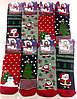 Носки женские махровые х/б Monteks ароматизированные Новый год НЖЗ-0181