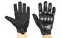 Мотоперчатки текстильные с закрытыми пальцами Madbike MAD-10С-BK: пластик + текстиль, размер L-XXL