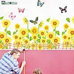 Самоклеющаяся  наклейка  на стену Подсолнухи и забор  (150х50см), фото 5