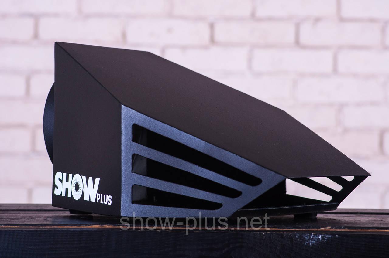SHOWplus Fog Head MAX удлинитель для выхода дыма