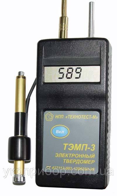 ТЭМП-3 динамический твердомер