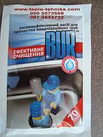 Эффективное средство для очистки канализационных труб, фото 1