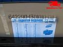 Радиатор водяного охлаждения МАЗ 642290 (3 рядный) (пр-во ШААЗ). 642290-1301010-011. Ціна з ПДВ. , фото 4