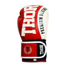 Боксерские перчатки THOR SHARK (Leather) RED, фото 3