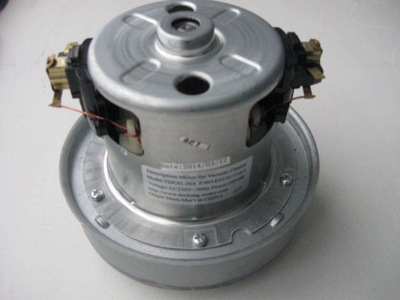 Мотор для пылесоса LG EAU41711811