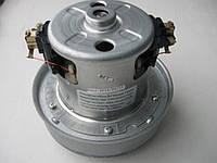 Мотор для пылесоса LG EAU41711811, фото 1