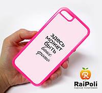 Печать на чехлах для iphone 5, iphone 5C, iphone 5S