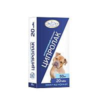 Ципролак 50мг антибиотик для собак широкого спектра действия, 20 таблеток