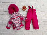 Зимний  детский  розовый  раздельный  комбинезон