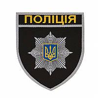 Шеврон Полиция общий на липучке (жаккард)