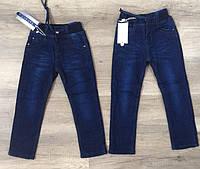 Джинсы утепленные для мальчиков оптом, Taurus, 110-140 см,  № A917, фото 1