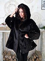 Жіноча шикарна норкова шубка пончо з капюшоном універсальний розмір 56