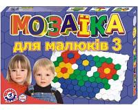 """Іграшка """"Мозаїка для малюків 3 ТехноК"""", арт. 0908, в коробці, фото 1"""