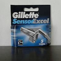 Кассеты мужские для бритья Gillette Sensor Excel ( Жиллет Сенсор эксель Оригинал) 5 шт.
