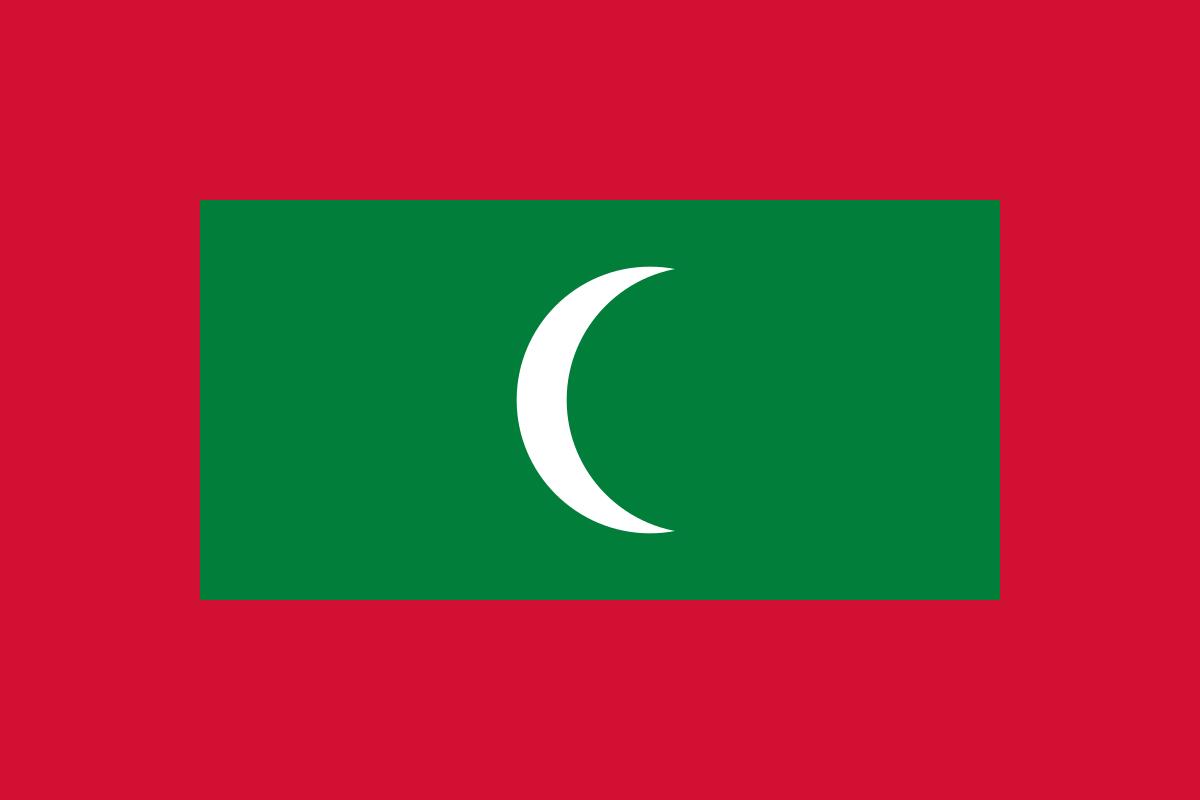 Флаг Мальдивской Республики