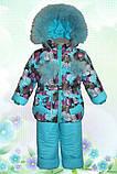 Зимний  детский  голубой  раздельный  комбинезон, фото 2