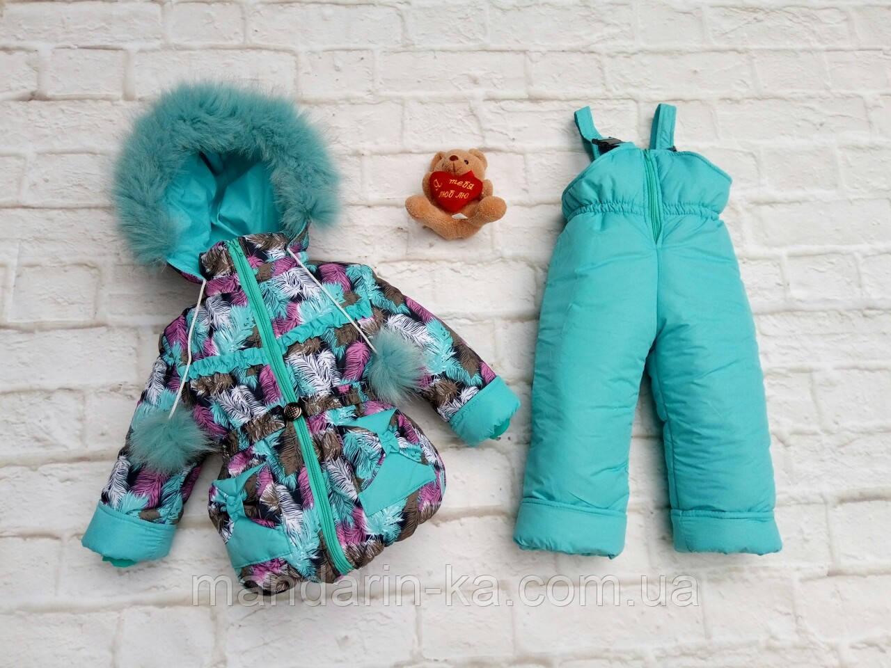 Зимний  детский  голубой  раздельный  комбинезон