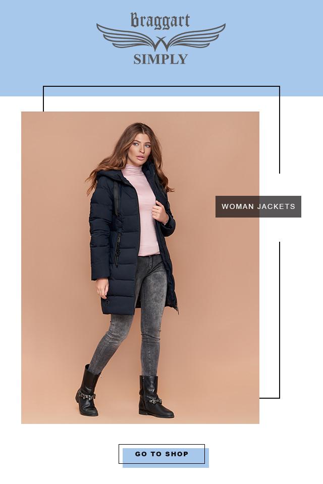 Коллекция  Куртки женские Braggart