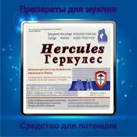 """Оригінал!Таблетки для потенції Hercules""""Геркулес"""" - найсильніший препарат для підвищення потенції(10 таблеток)."""