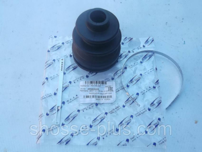 Пыльник шруса внутренний Hyundai Elantra XD Lantra II Getz (TB) Matrix (FC)