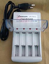 Зарядное устройство SW-W32 на 4 аккумулятора