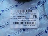 Пыльник шруса внутренний Hyundai Elantra XD Lantra II Getz (TB) Matrix (FC), фото 5