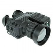 Тепловизор очки-бинокуляр Archer TGX-8V/336/75A LRF, фото 1