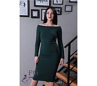 Красивое платье на осень миди открытые плечи длинные рукава темно зелёное
