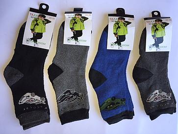 Термо носки на мальчика 16-22, 22-28, 28-35 Талант