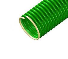 Армована труба (шланг) для добрив Saturno L 75мм