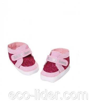 Взуття для ляльки BABY BORN - СТИЛЬНІ КРОСІВКИ (2 в асорт.)