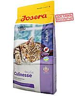 Сухой корм для кошек Josera Culinesse с лососем 0.4 кг, 2 кг, 10 кг .
