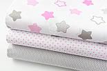 """Лоскут ткани """"Звёзды-пряники с зигзагами"""" розовые на белом,  №1387 , фото 3"""