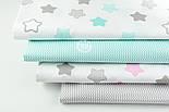 """Лоскут ткани """"Звёзды-пряники с зигзагами"""" розовые на белом,  №1387 , фото 5"""