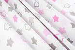 """Лоскут ткани """"Звёзды-пряники с зигзагами"""" розовые на белом,  №1387 , фото 6"""