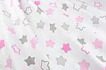 """Лоскут ткани """"Звёзды-пряники с зигзагами"""" розовые на белом,  №1387 , фото 7"""
