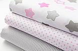 """Лоскут ткани """"Звёзды-пряники с зигзагами"""" розовые на белом,  №1387 , фото 10"""