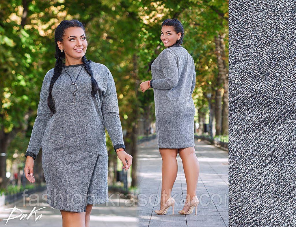Модное молодежное платье в размерах 46-56