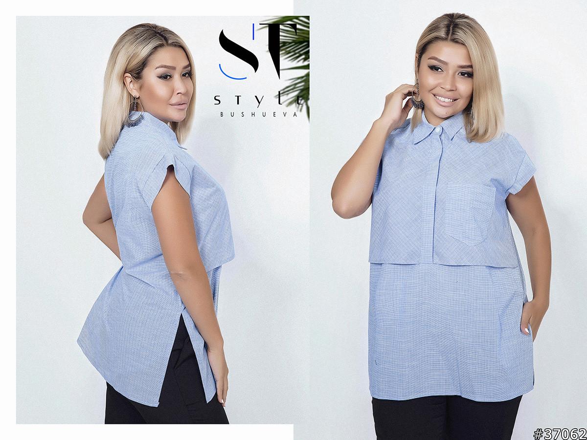Блузка жіноча ,батал р. 48,50,52,54 ST Style