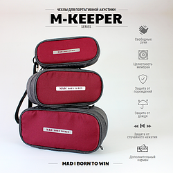 M-KEEPER Чохли для портативних колонок