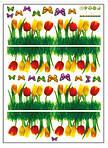 Самоклеющаяся  наклейка  на стену Тюльпаны и бабочки  (180х45см), фото 3