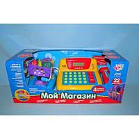 Игровой кассовый аппарат 70168